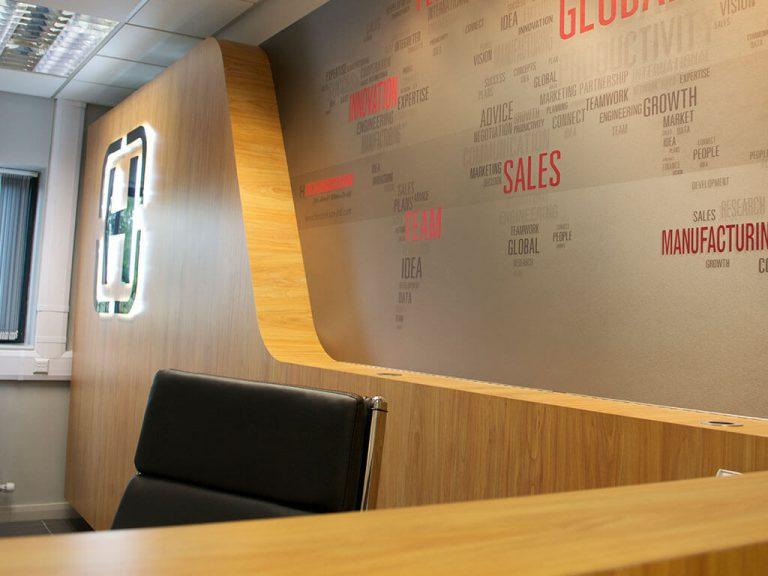 Hendrickson revamped reception area